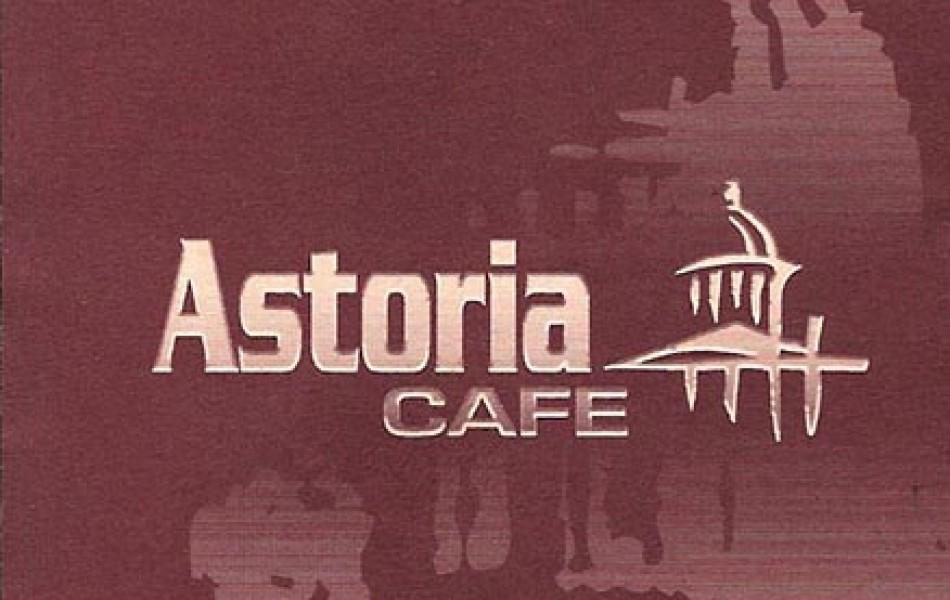Inter Silentia Astoria