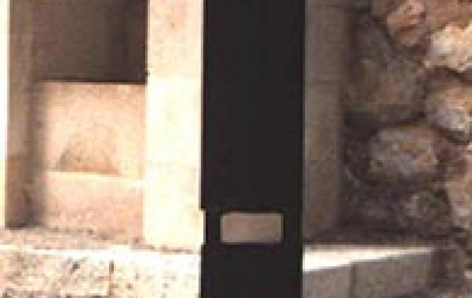 Peiron IV 180 x 20 x 20 hierro y pizarra 1992