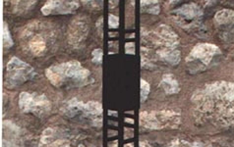 Peiron VIII 192 x 20 x 20 hierro y pizarra 1992
